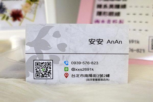 北市平價霧眉-An's安婕絲半永久紋繡美學 (35).jpg