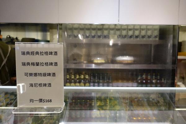 健康早午餐台北-小巨蛋站Salad Den (17).jpg