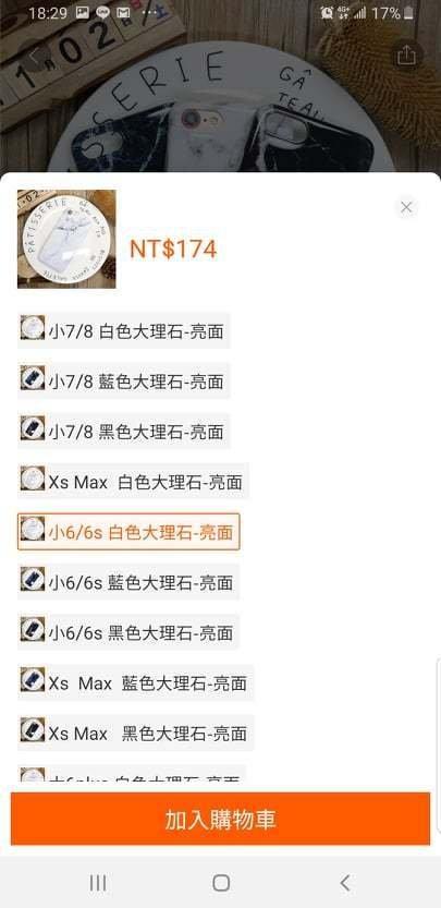 1111購物節2019-ezbuy淘寶購物 (9).jpg