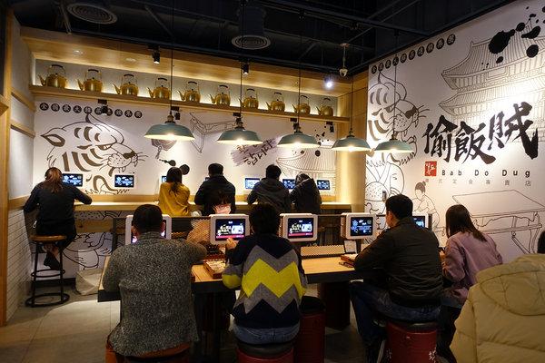 偷飯賊-信義遠百A13餐廳推薦,台北信義區韓式聚餐 (8).jpg