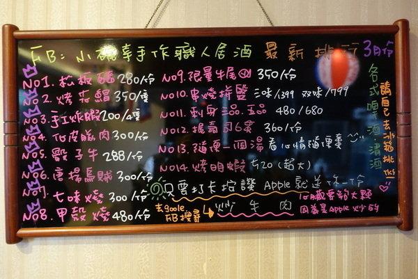 小確幸板橋店 (9).JPG
