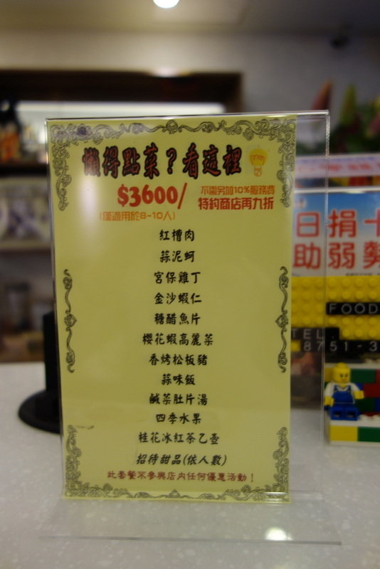 內湖Foodies饕客餐廳 (9).JPG