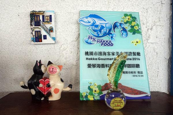 愛琴海香料廚房海岸咖啡廳  (10).JPG