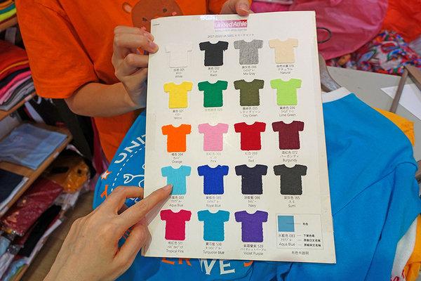 卡好屋‧印Tee-Shirt‧印東西 (20).jpg