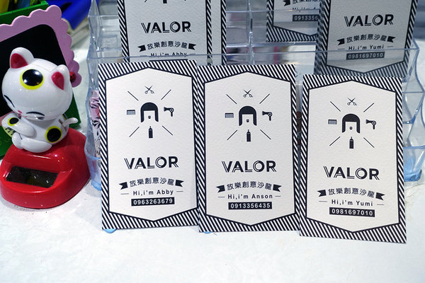 新莊VALOR放樂創意沙龍 (60).jpg