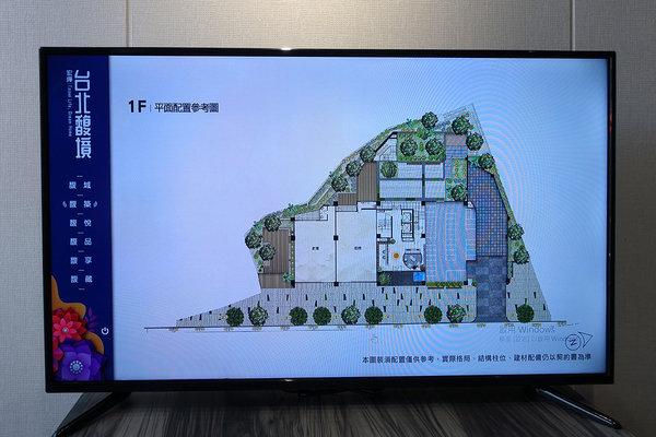 七堵新建案-台北馥境,北五堵新建設 (15).jpg