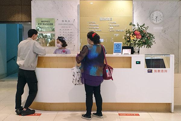 HAPPY GO Pay使用教學,最懂女人心的行動支付 (48).jpg