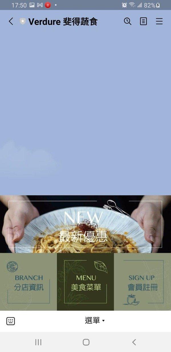 蔬食調理包推薦-斐得蔬食冷凍調理包,調理包創意料理 (6).jpg