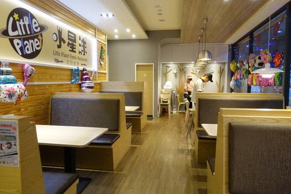 小星球家庭餐廳 (8).JPG