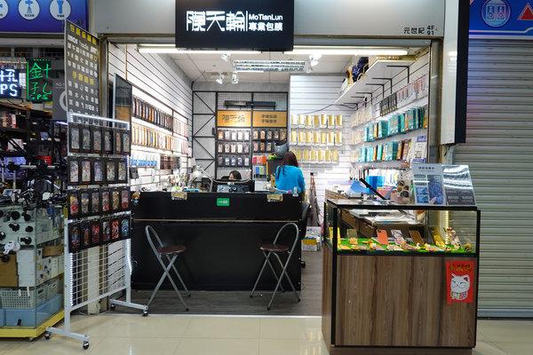 台北專業手機包膜店-台北光華商場膜天輪數位包膜專門店 (2).jpg
