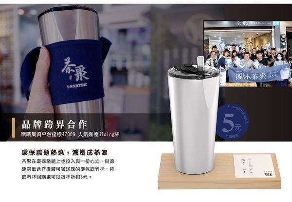 南京三民站飲料店-茶聚茗品,南京三民手搖杯 (34).jpg