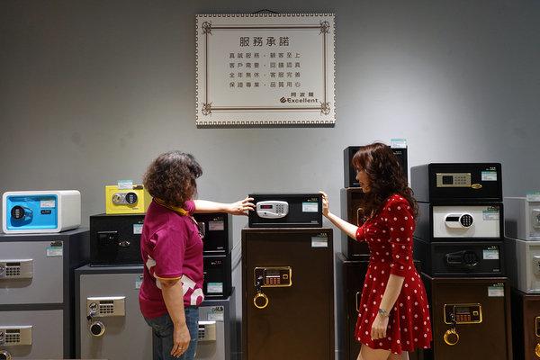 保險箱推薦-阿波羅保險箱,三年保固、終身服務平價台灣保險箱 (47).jpg