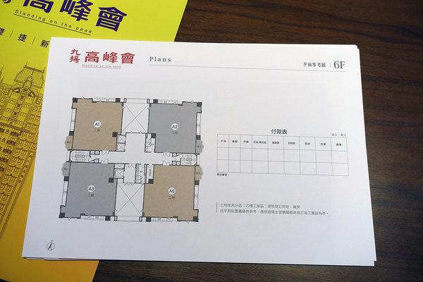新北廠辦大樓出售-九揚高峰會,台北事務所、辦公室大樓首選 (14A).jpg