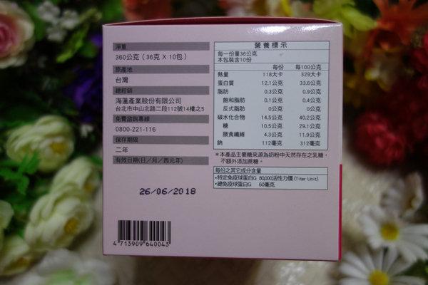 Ultra Lac優特優化營養奶昔 (4).JPG
