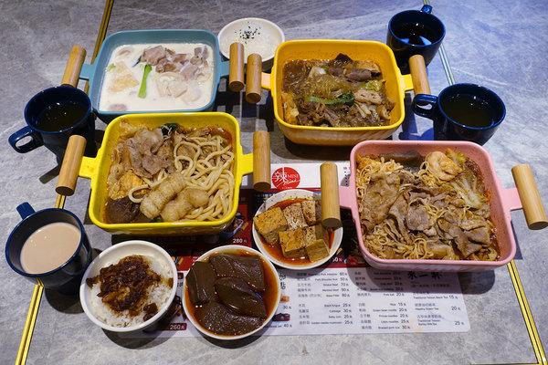 1 1鍋物辣MINI,台北京站麻辣小火鍋 (1).jpg