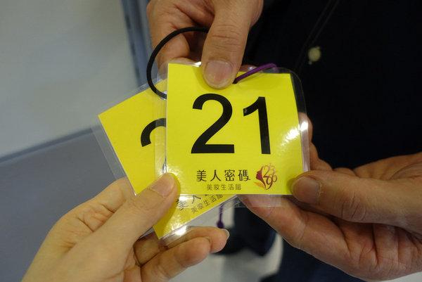 美人密碼特賣會 (5).JPG
