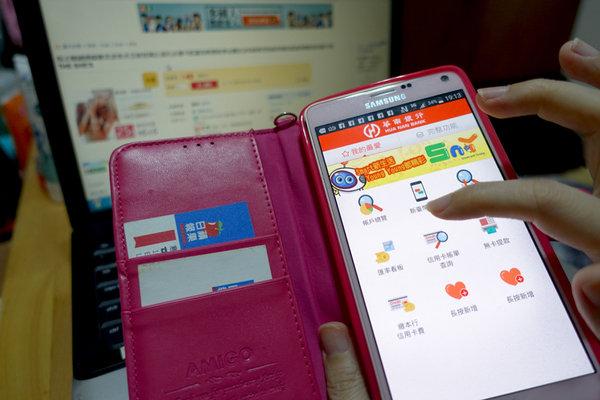 華南銀行SnY帳戶、華南行動網app (1).jpg