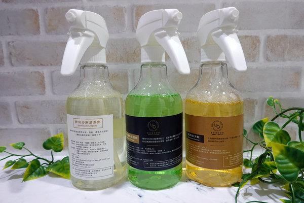 好用環保居家清潔劑-優家預防清浴廁清潔劑、廚房清潔劑、萬用去汙劑 (1).jpg