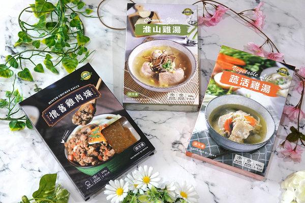 好吃冷凍雞湯包推薦-綠野農莊雞湯料理包、雞肉燥 (3).jpg