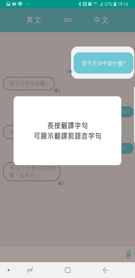 雙向翻譯機推薦-Innfact Umi Talk AI多功能口譯機 (18).jpg