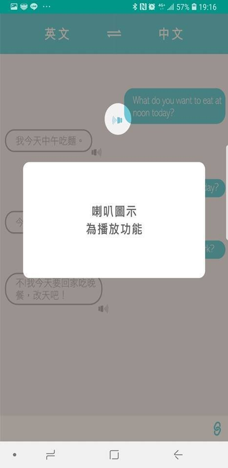 雙向翻譯機推薦-Innfact Umi Talk AI多功能口譯機 (17).jpg