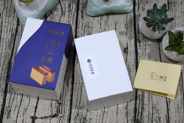 端午節禮盒、企業端午節員工禮品,石安牧場有肉療癒心口禮盒 (11).jpg