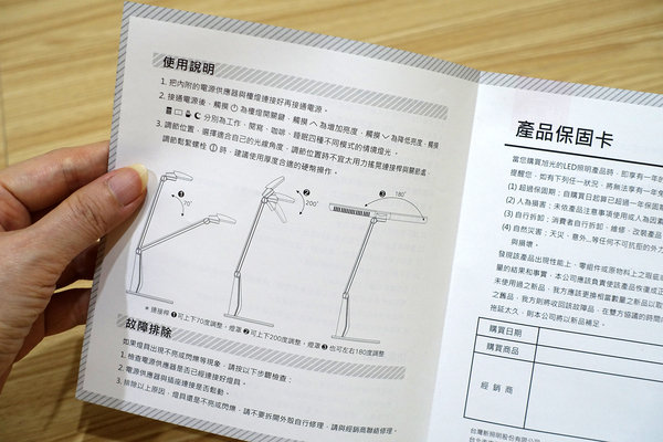 旭光LED護眼檯燈、自然光燈泡、雪糕燈開箱 (23).jpg