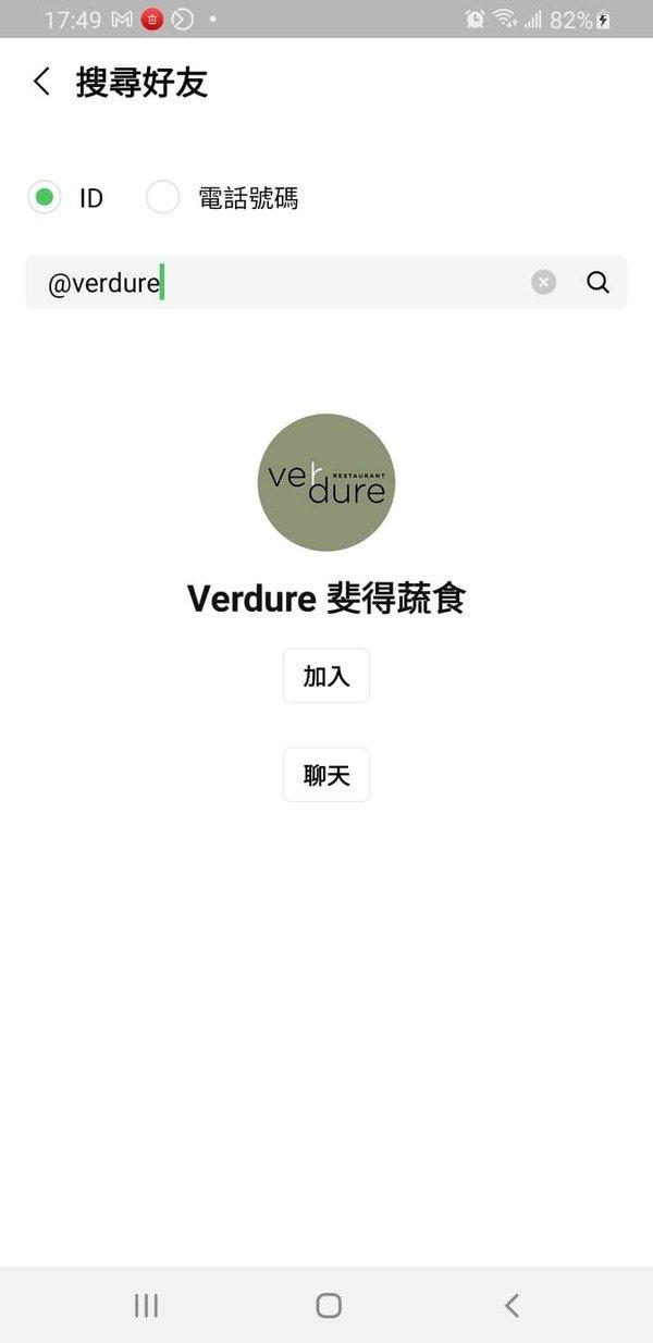 蔬食調理包推薦-斐得蔬食冷凍調理包,調理包創意料理 (31).jpg