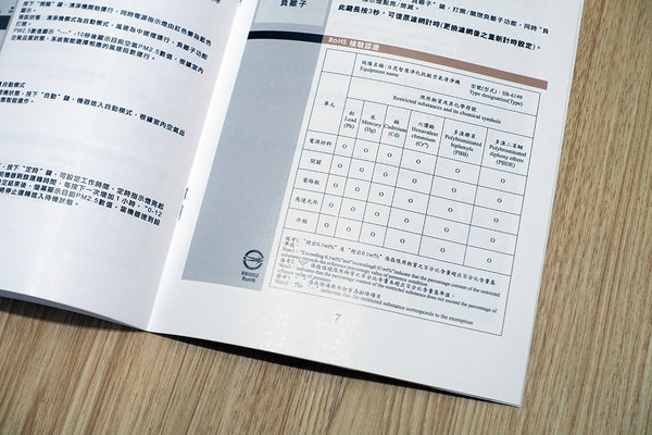 日虎智慧抗敏空氣清淨機 (4).jpg