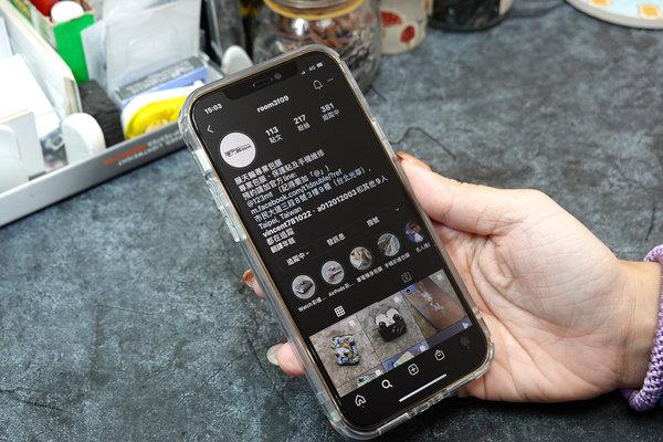台北專業手機包膜店-台北光華商場膜天輪數位包膜專門店 (17).jpg