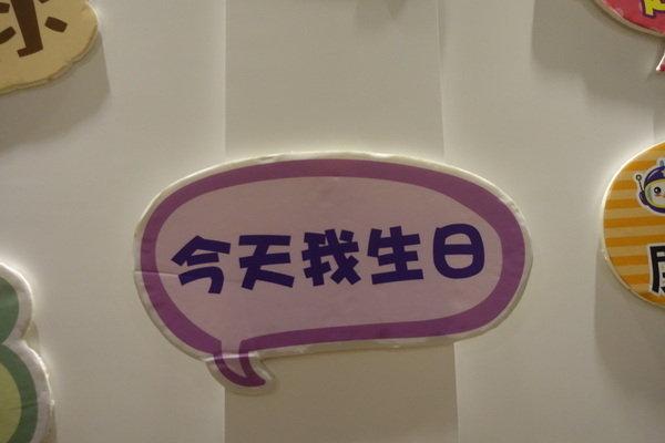 小星球家庭餐廳 (12).JPG