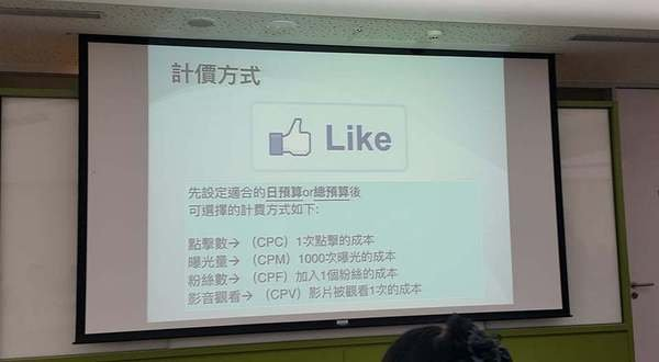 Yahoo奇摩風格部落客冬時尚潮流聚 (21).jpg