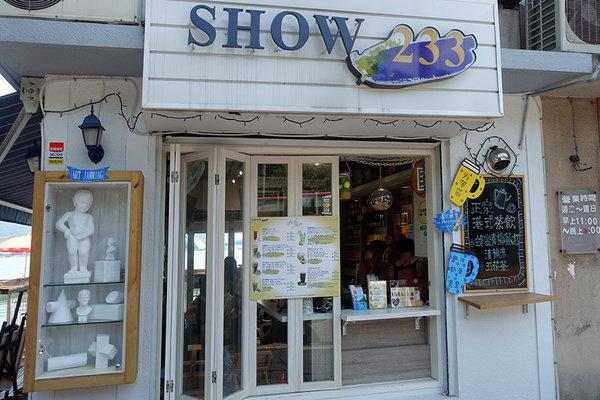 秀之藝術文化社Show233 (18).jpg