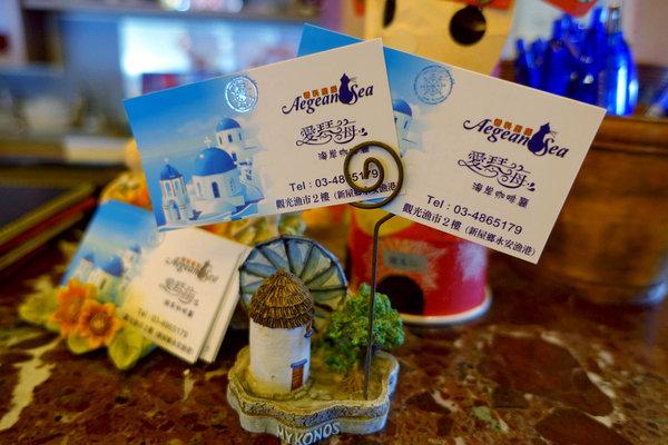 愛琴海香料廚房海岸咖啡廳  (39).JPG