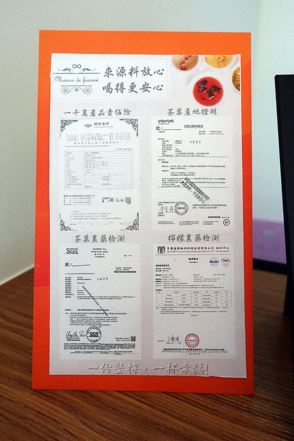 南京復興站飲料店,復興北路手搖杯-瑪軒德斯,中山飲料店 (14).jpg