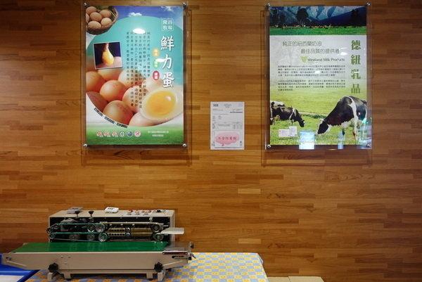 福田一方鳳梨酥 (8A).JPG