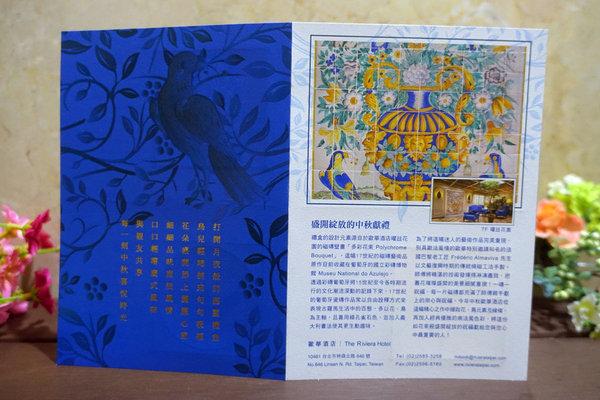 歐華普羅旺斯秋月廣式中秋禮盒 (11).JPG