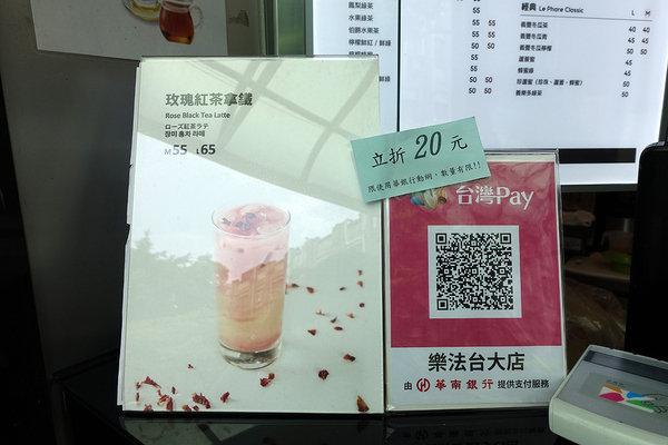 華銀行動銀行台灣pay行動支付 (30).jpg