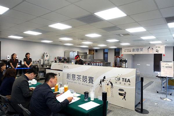 茶湯會茶心杯套募集、創意茶競賽成果發表會 (13).jpg