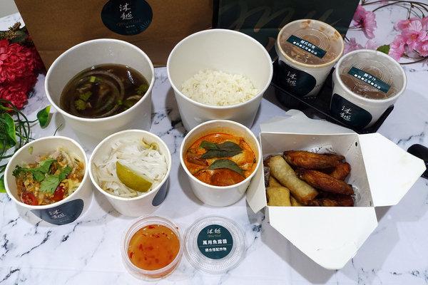Sufood早午餐果汁吧地中海輕食外送、沐越Mu Viet越式料理外送 (39).jpg