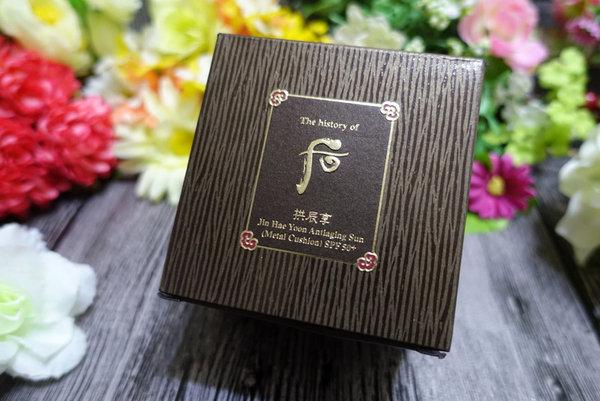 whoo后2016週年慶推薦 (26).JPG