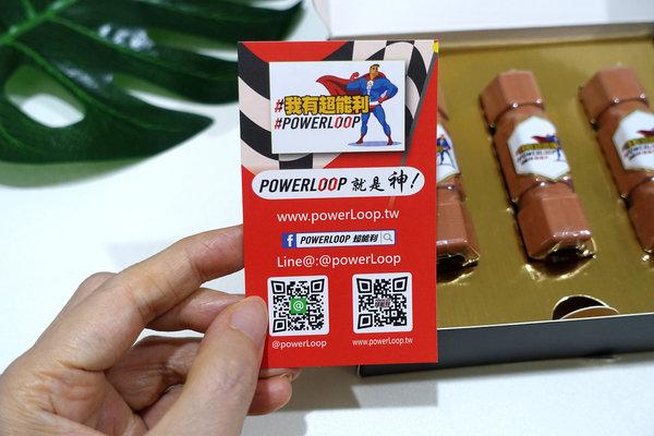 氣壓避震器改傳統?解決機械避震器的搖晃-powerloop超能利·勁油力 (28).jpg