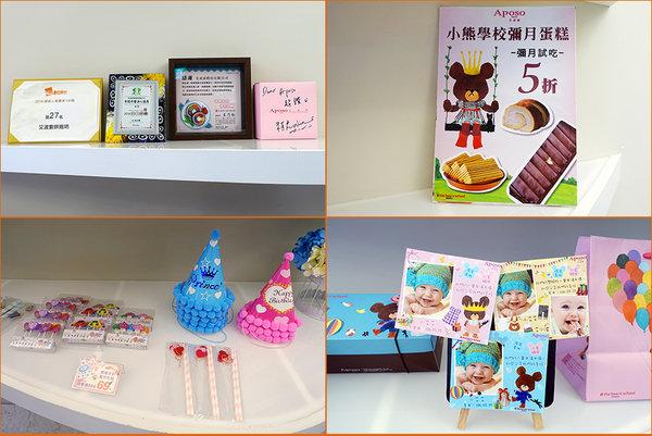 艾波索法式甜點板橋門市 (22A).jpg