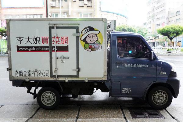 高CP值宅配水餃推薦-李大娘手工水餃 (2).jpg