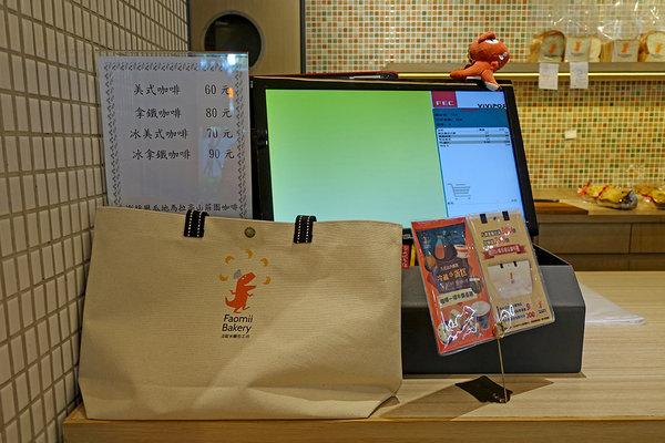 Faomii Bakery 法歐米麵包工坊 (26).jpg