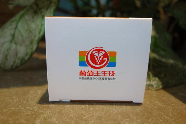 葡萄王人蔘蜆B群錠 (3).JPG