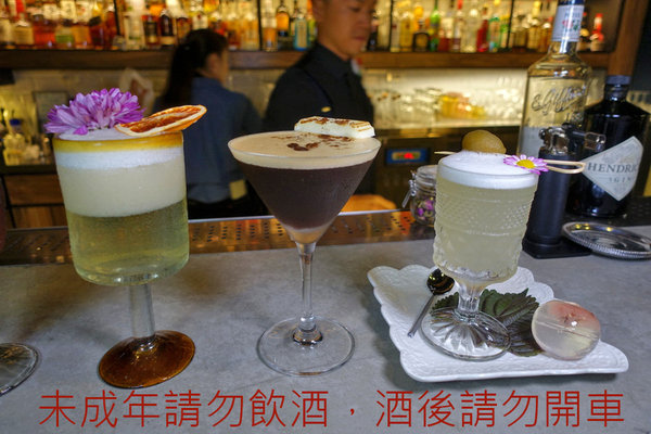 小聚餐酒館 (17A).JPG