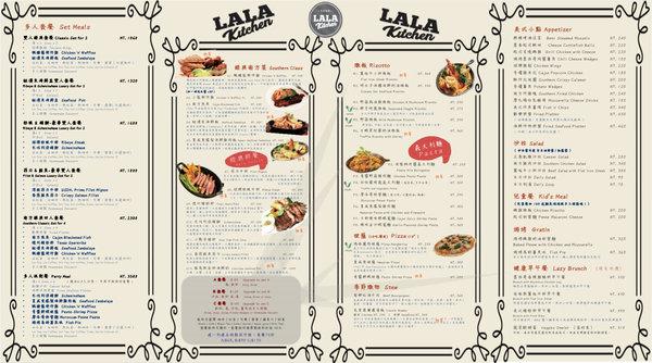 竹科人及交大學生聚餐約會美式餐廳,LALA Kitchen科園店 (39).jpg