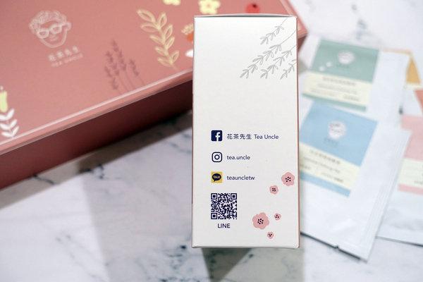 好喝花茶包推薦-花茶先生,冷泡熱沖台灣花茶品牌 (33).jpg