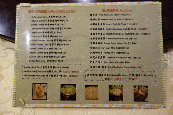 內湖Foodies饕客餐廳 (23a).JPG